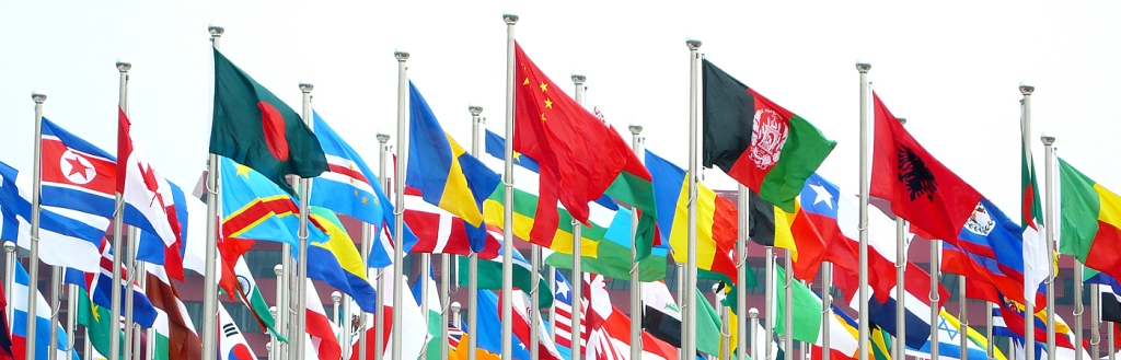 The flags of different countries in the World Expo in Shanghai